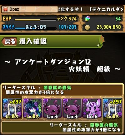 share_2015-01-12-19-01-21.jpg