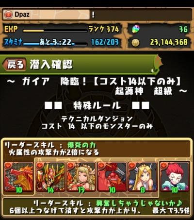 share_2015-01-12-11-01-18.jpg