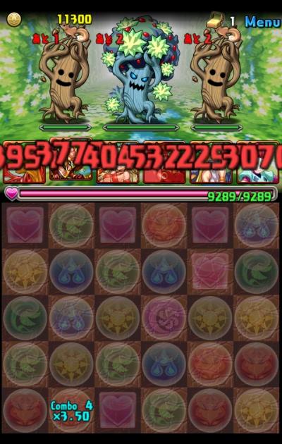 share_2015-01-12-11-09-32.jpg