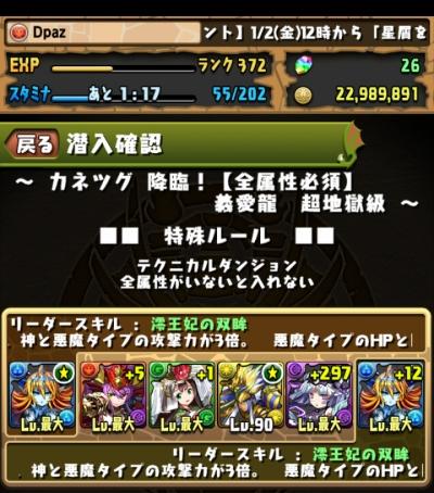 share_2015-01-09-00-09-55.jpg