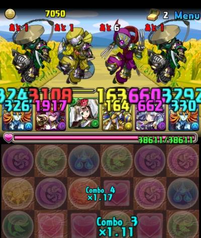 share_2015-01-09-00-15-23.jpg