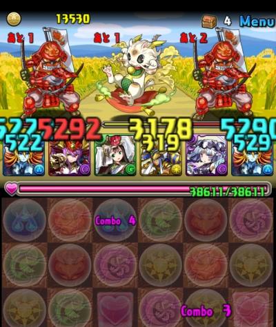 share_2015-01-09-00-23-07.jpg