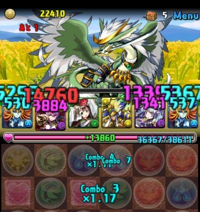 share_2015-01-09-00-31-50.jpg