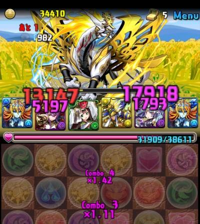 share_2015-01-09-00-44-50.jpg