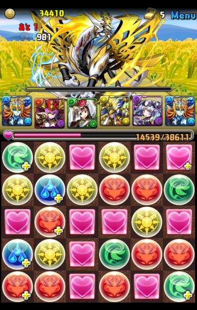 share_2015-01-09-00-45-28.jpg