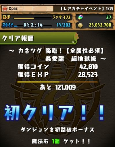 share_2015-01-09-00-48-59.jpg