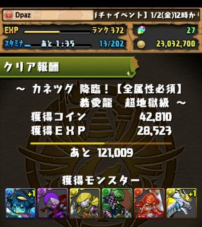 share_2015-01-09-00-49-38.jpg