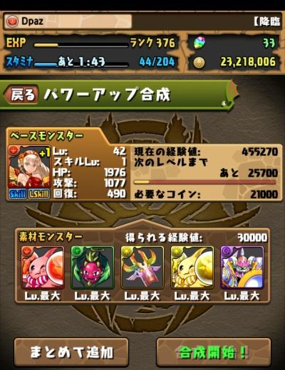 share_2015-01-15-23-04-29.jpg