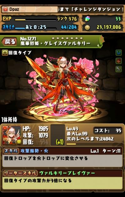 share_2015-01-15-23-05-47.jpg