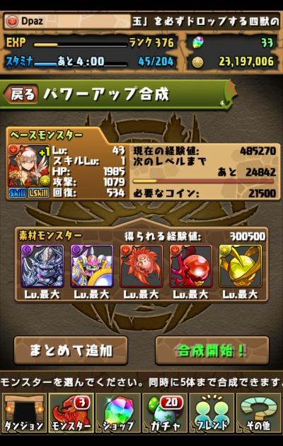 share_2015-01-15-23-07-12.jpg