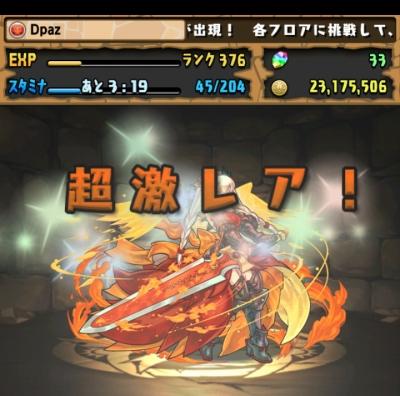 share_2015-01-15-23-07-53.jpg