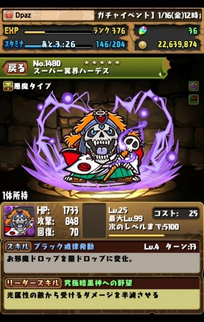 share_2015-01-17-08-52-44.jpg