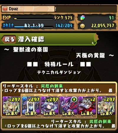 share_2015-01-10-00-49-38.jpg