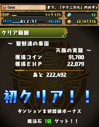 share_2015-01-10-01-18-25.jpg