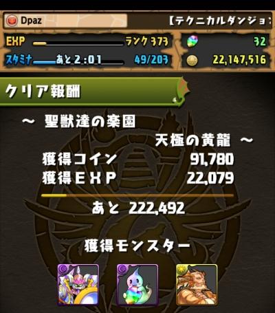 share_2015-01-10-01-19-15.jpg