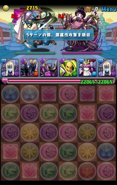 share_2015-01-18-16-39-59.jpg