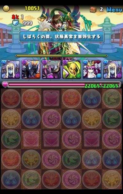 share_2015-01-18-16-54-22.jpg
