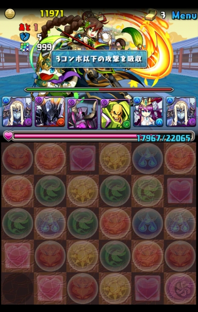 share_2015-01-18-16-59-21.jpg