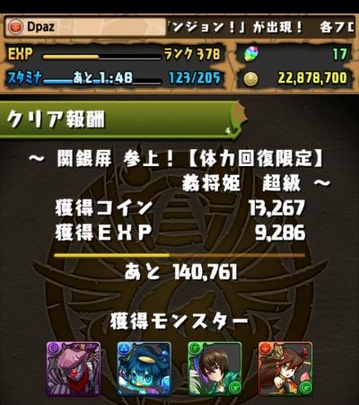 share_2015-01-18-17-08-40.jpg