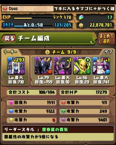 share_2015-01-18-17-09-29.jpg