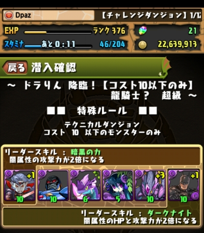 share_2015-01-17-13-05-59.jpg