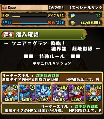 share_2015-01-31-21-55-52.jpg