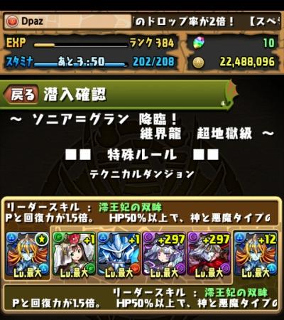 share_2015-01-31-22-17-27.jpg