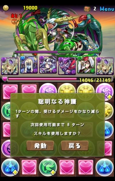 share_2015-01-31-22-57-13.jpg