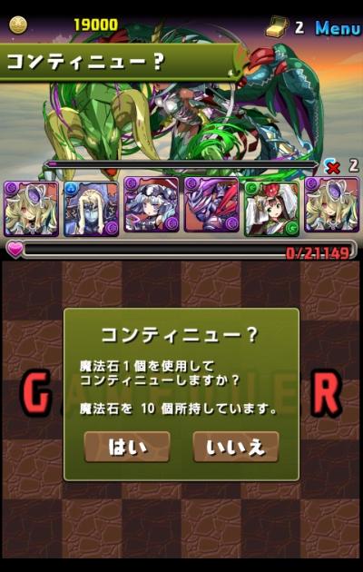 share_2015-01-31-23-04-57.jpg