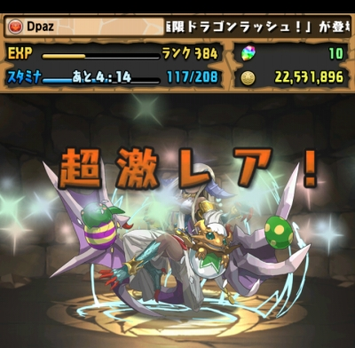 share_2015-01-31-23-32-02.jpg