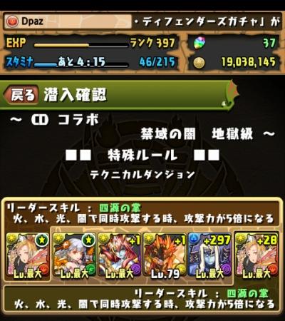 share_2015-02-26-23-31-52.jpg