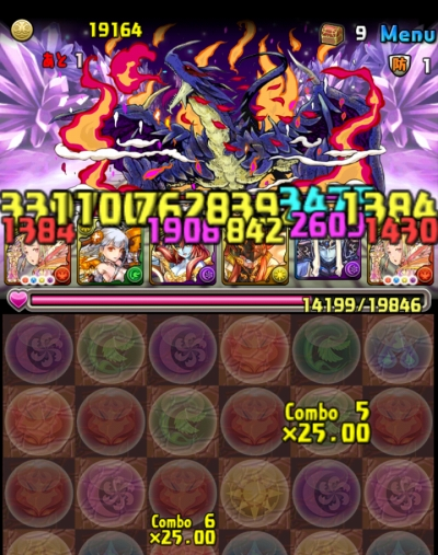 share_2015-02-26-23-50-01.jpg