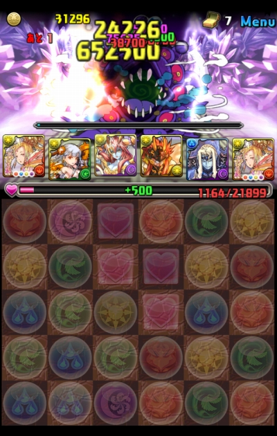 share_2015-02-28-10-28-52.jpg