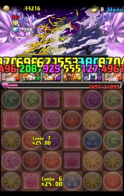 share_2015-02-28-10-34-19.jpg