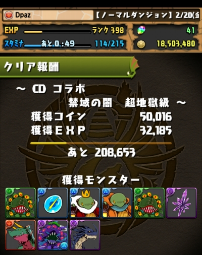 share_2015-02-28-10-35-21.jpg