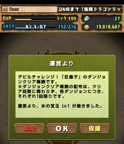 share_2015-03-02-19-17-04.jpg