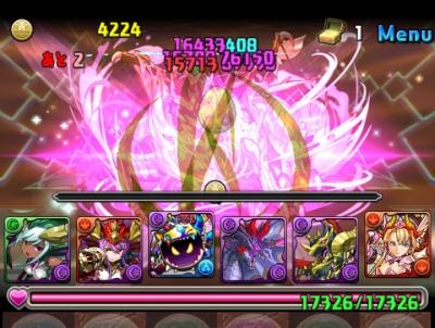 share_2015-03-02-21-49-16.jpg