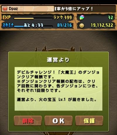 share_2015-03-03-10-30-38.jpg