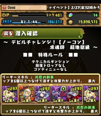 share_2015-03-04-19-56-04.jpg