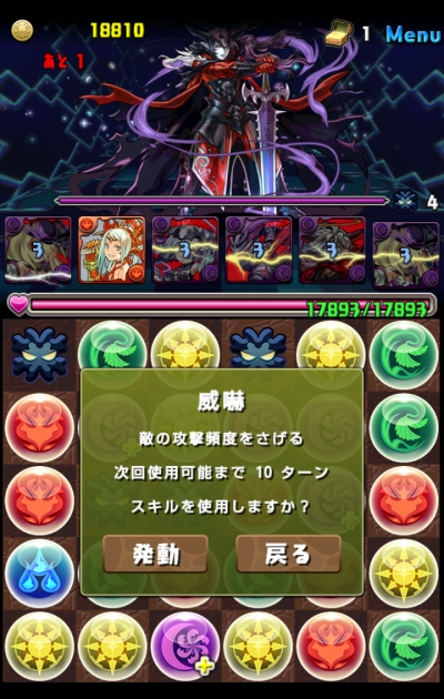 share_2015-03-04-20-03-19.jpg