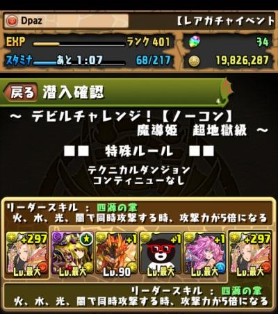 share_2015-03-04-22-36-41.jpg