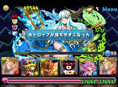 share_2015-03-04-22-58-23.jpg