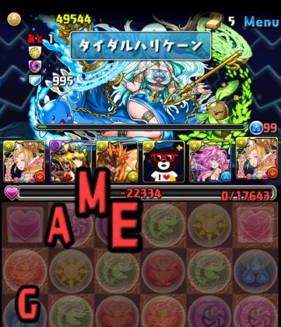 share_2015-03-04-23-01-58.jpg