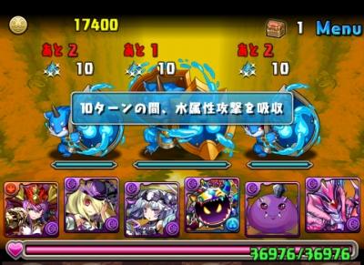 share_2015-03-07-08-17-25.jpg