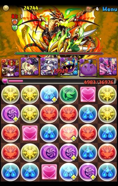 share_2015-03-07-08-37-18.jpg