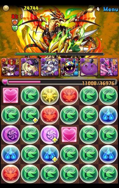 share_2015-03-07-08-40-55.jpg