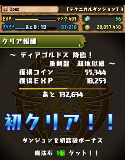 share_2015-03-07-08-56-24.jpg