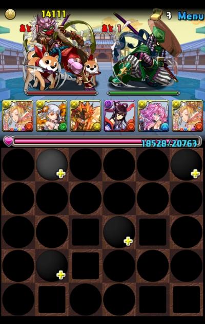 share_2015-03-02-22-12-22.jpg