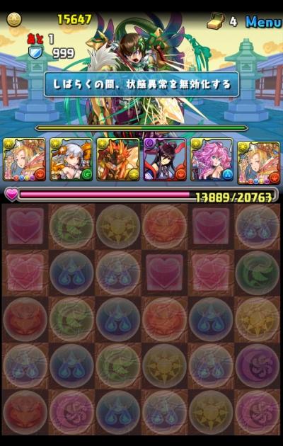 share_2015-03-02-22-14-37.jpg
