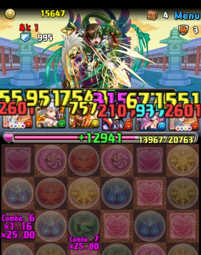 share_2015-03-02-22-24-40.jpg